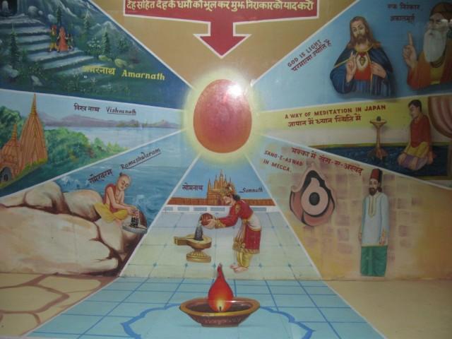 Несмотря на различные представления о нём, Бог един для всех религий, он есть точка света
