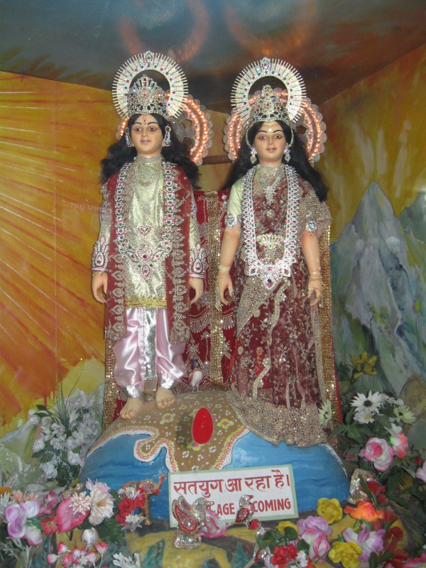 Такими будут самые первые король и королева рая - Лакшми и Нараян.