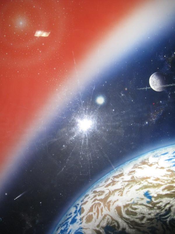 Три мира: физический, тонкий и духовный (красно-оранжевого цвета, дом всех душ)
