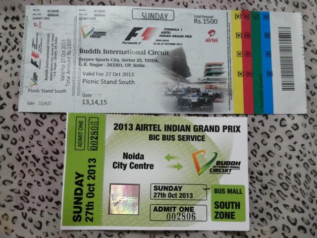 билеты на Формулу 1