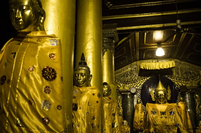 Янгон 7