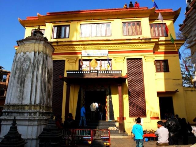 Shri Karma Raja Maha Vihar