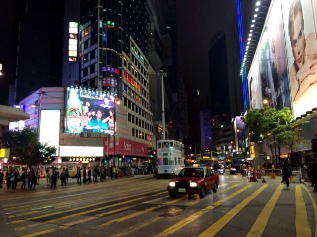 Гонконг 1