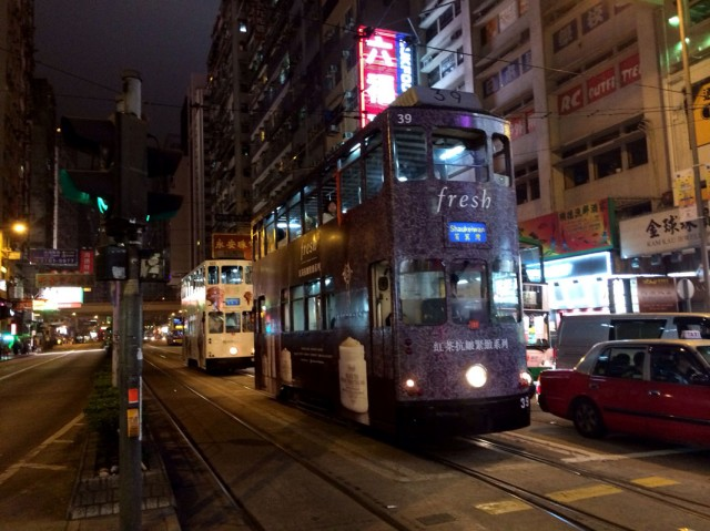 Гонконг 5