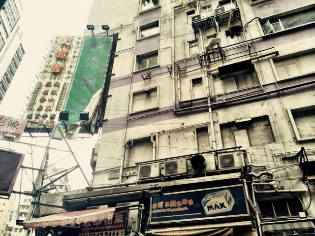 Гонконг 17