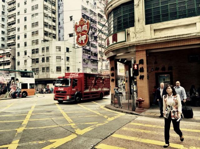 Гонконг 18