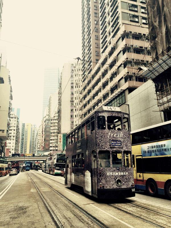 Гонконг 8