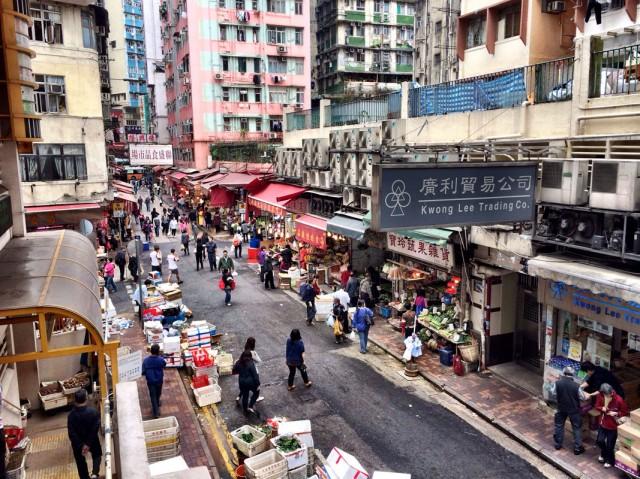 Гонконг 11