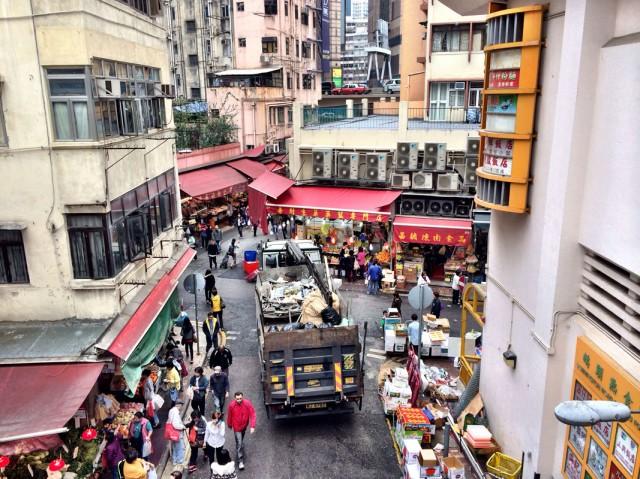 Гонконг 12