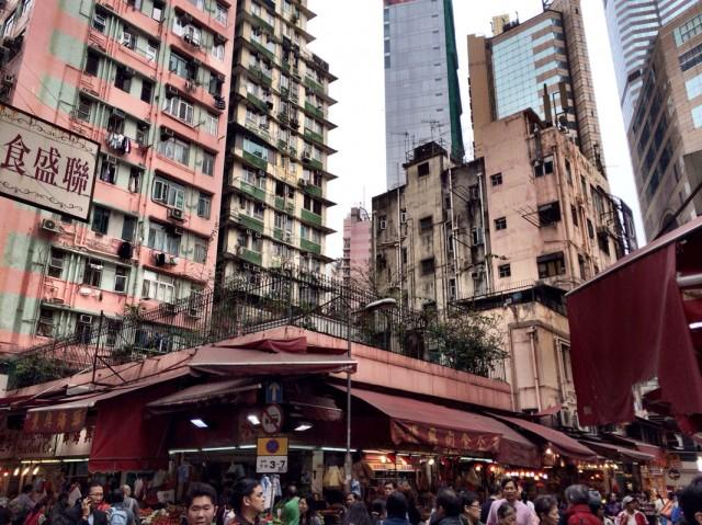 Гонконг 13