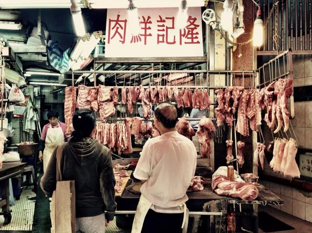 Гонконг 15