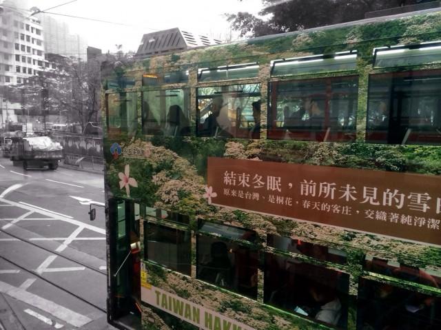 Путешествие на трамвае 5