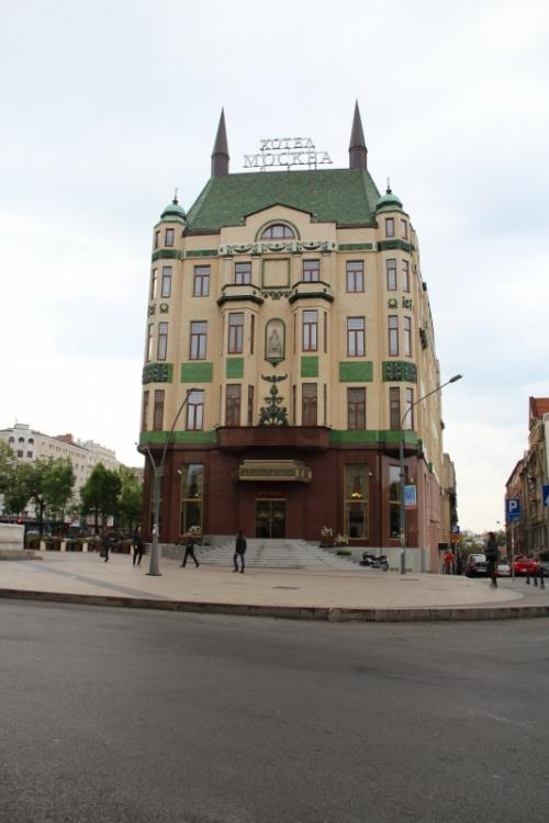Хотел Москва