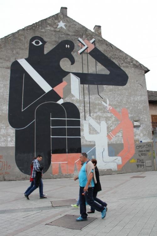 Устрашающие граффити