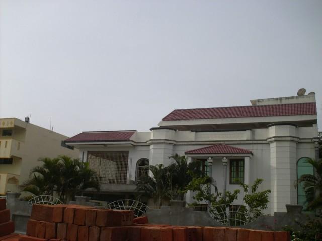 дом начальства