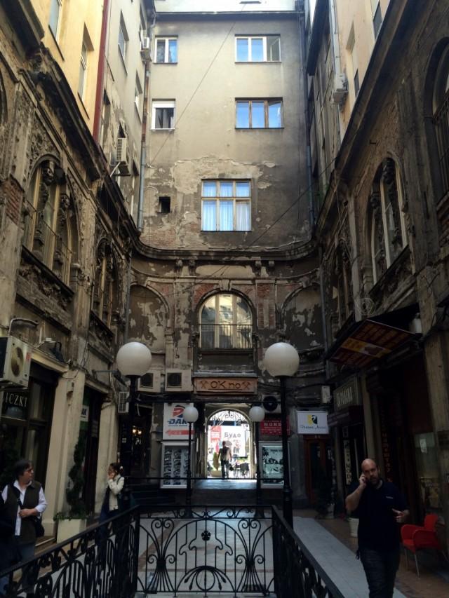 Белград 7