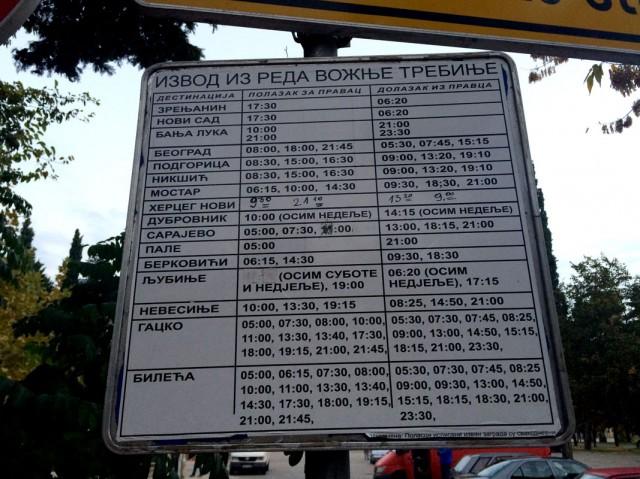 Требинье_расписание автобусов