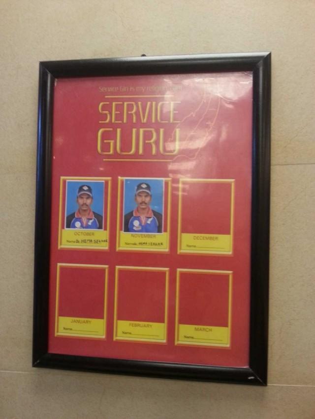 гуру сервиса