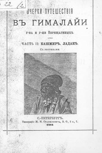 Заглавная страница книги