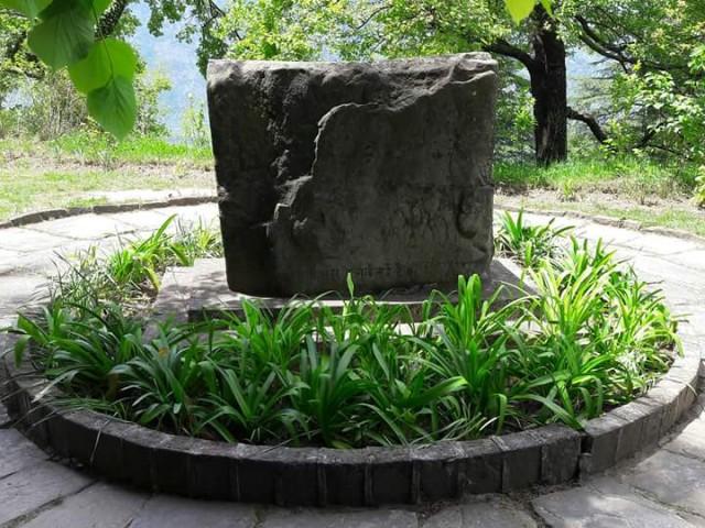 Место кремации Николая Рериха