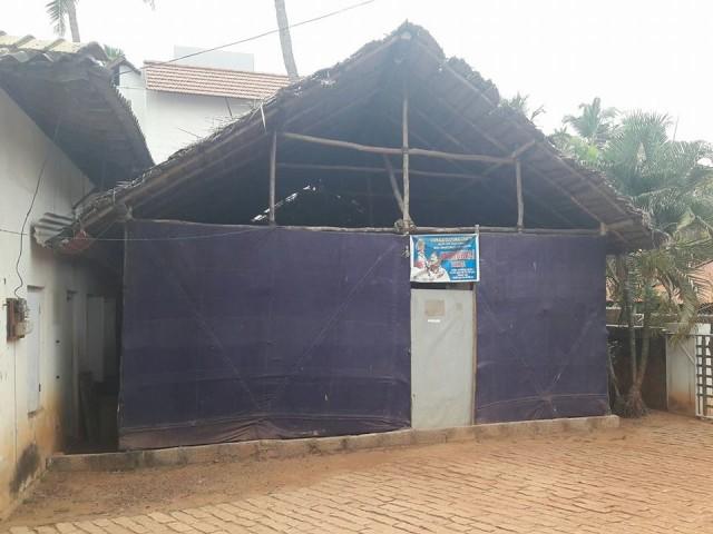 Varkala Cultural Center