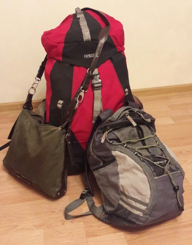 Собранный багаж
