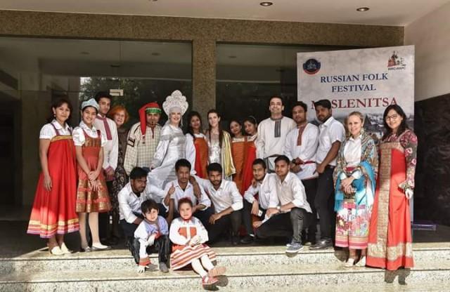 Российский культурный центр в Дели