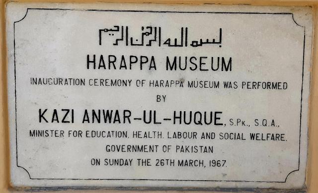 Музей Хараппы