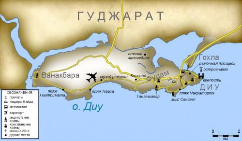 Карта Диу