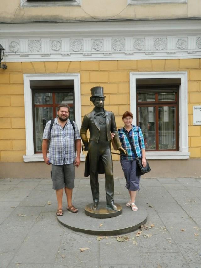 Это я и мой муж Андрей)