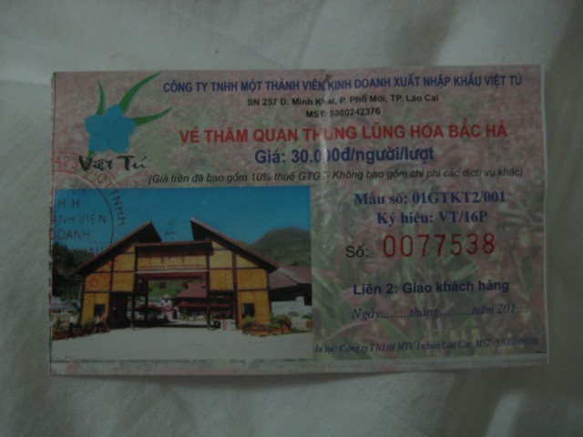 билет в оранжерею