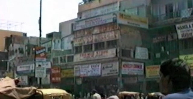 Улица Mai Bazar 1995г.