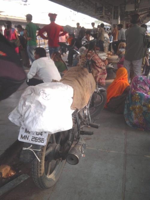 Перрон на станции Бхопал Джанкшэн