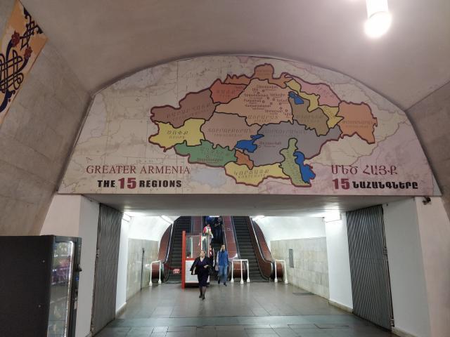 Станция Площадь Республики