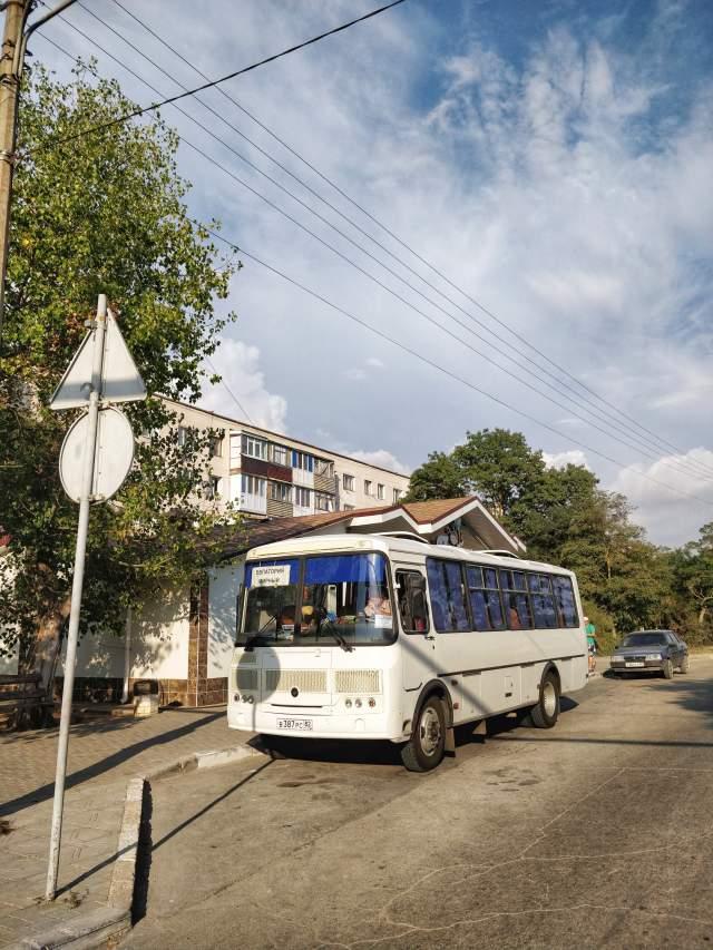 Автобус Мирный - Евпатория