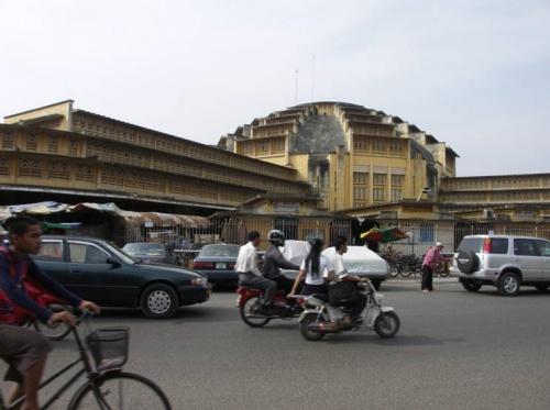 Пном ПенЬ. Желтый рынок