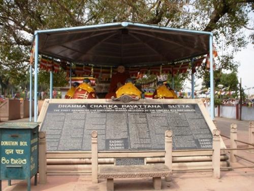 Будда и его 5 учеников