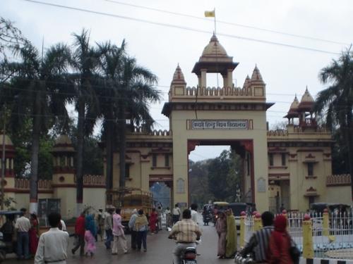 Банаресский Индуистский Университет (вход)