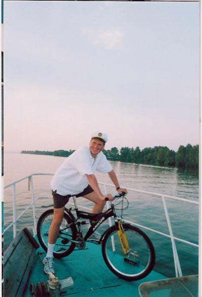 типа капитан корабля...или велосипеда...:)