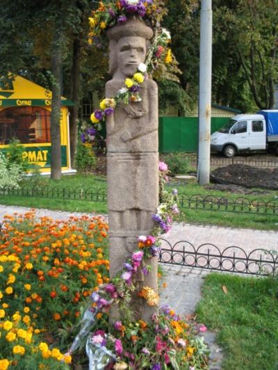 Празднично украшенный кумир Святовита у Софиевского майдана