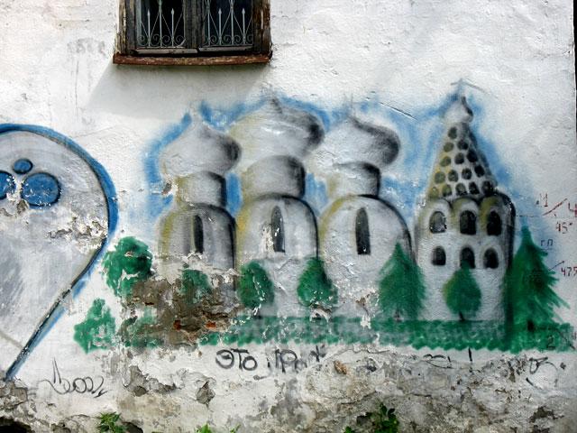 граффити около церкви Николы Найденныя
