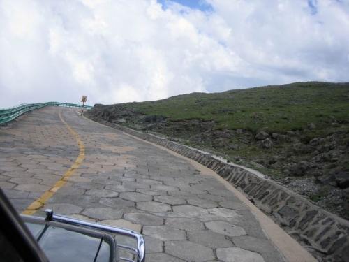 дорога на кальдеру
