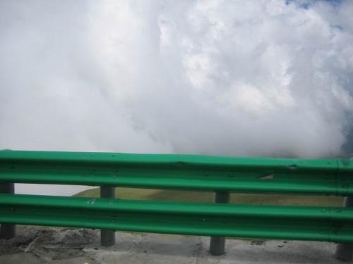 с облаками
