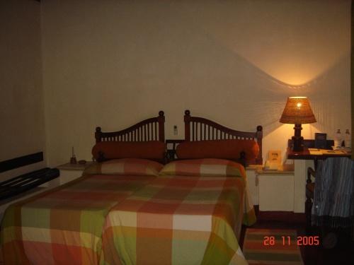 """Отель """"Сигирия"""". Комната."""