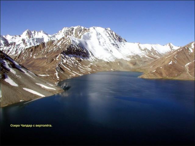 Озеро Чапдар с вертолета