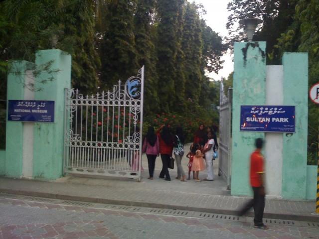 паркинг султана