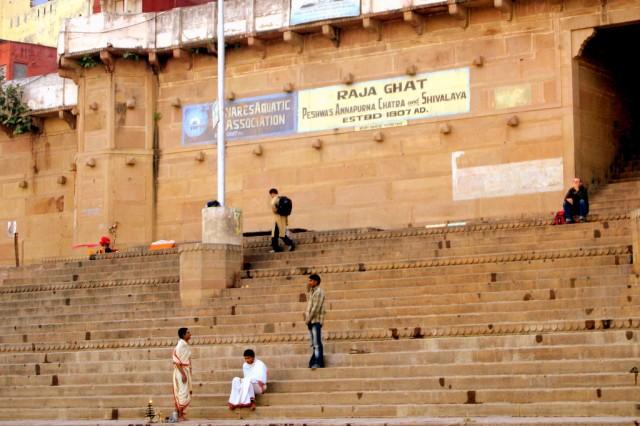 Гаты строили индийские  раджи