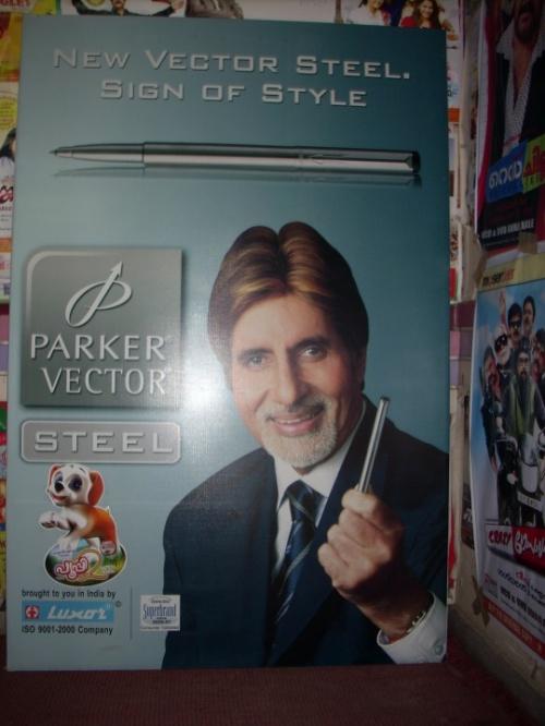 Король Болливуда в рекламе