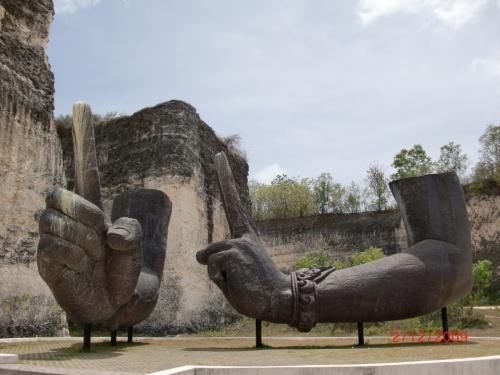 Руки Вишну