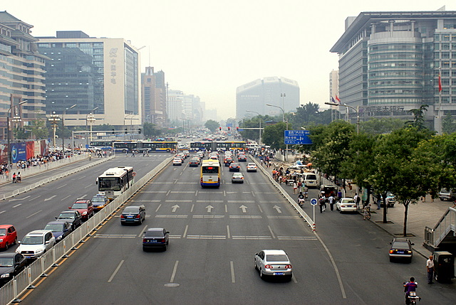 Смог на улицах Пекина